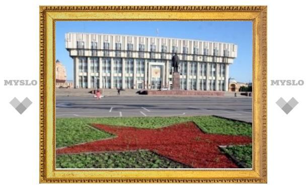 Правительство Тульской области набирает сотрудников