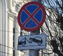 С 3 декабря в центре Тулы частично ограничат остановку и стоянку транспорта