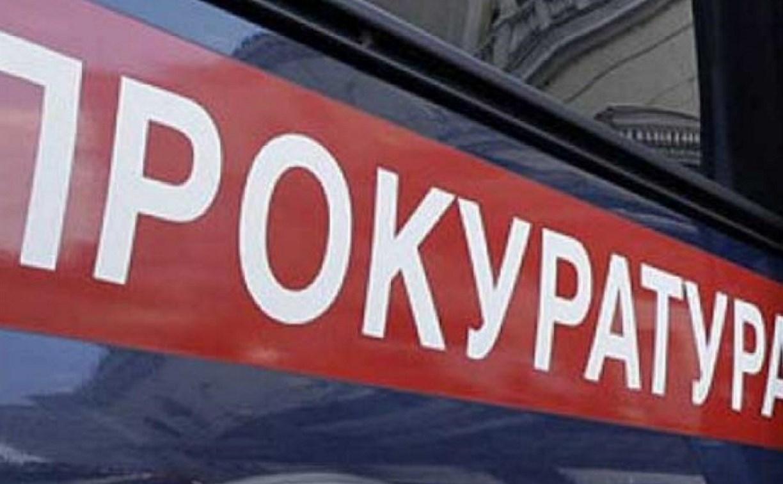 Прокуратура внесла представление тульской полиции за бездействие участкового