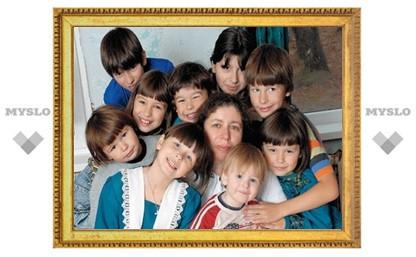 Туляки участвуют в проекте «Дружная семья»