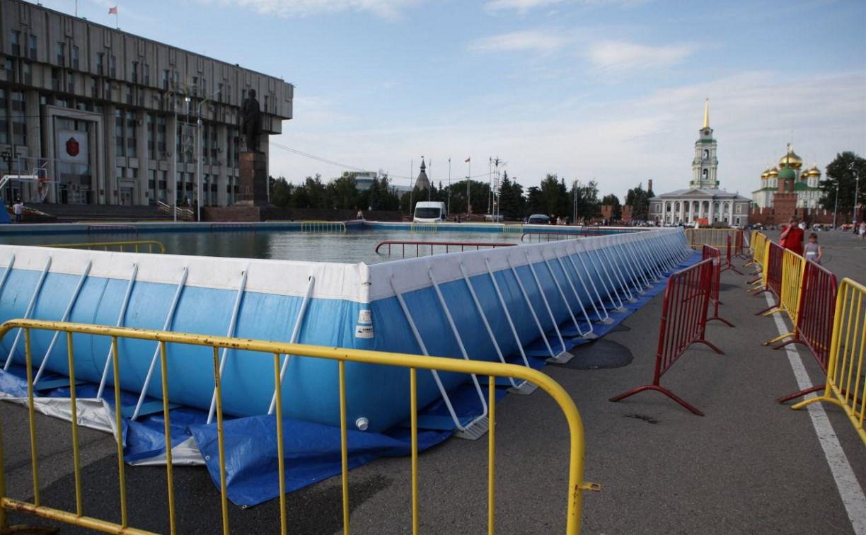 В центре Тулы установили огромный бассейн