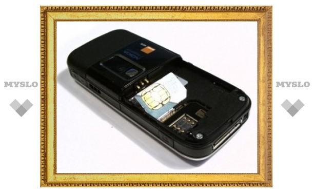 Представлен прототип sim-карты со встроенным процессором