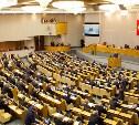 В Госдуме пообещали заняться отменой бесплатных абортов