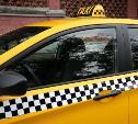 В Тульской области пройдёт масштабная проверка таксистов
