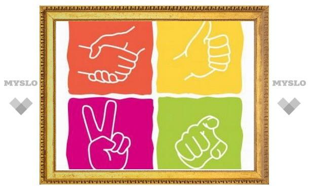 В Туле состоится городской конкурс социальной рекламы «Отражение»