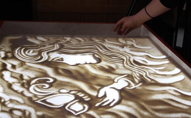 Молодежь Центрального района научат рисовать песком