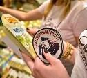 Петиция о передаче санкционных продуктов нуждающимся набрала более 200 тысяч подписей