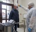 Роспотребнадзор опубликовал правила работы тульских предприятий в условиях пандемии COVID-19