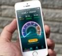 «Билайн» модернизирует сеть и готовится к запуску LTE в Тульской области