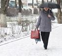 Ученые установили, что плохая погода повышает работоспособность