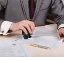 Представители Управления Росреестра рассказали, как оформить недвижимость