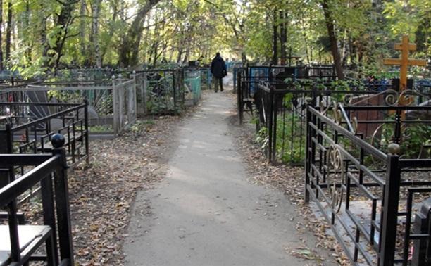 В Ленинском районе расширят кладбище