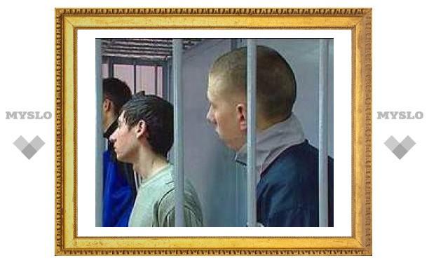 В Иркутской области вынесен приговор убийцам трех студентов
