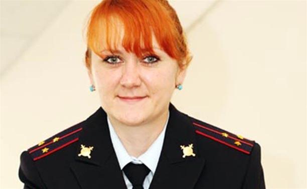 Анна Новикова стала победителем регионального этапа «Народный участковый»