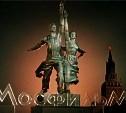 Минкультуры хочет ввести в школах факультатив «История российского кино»