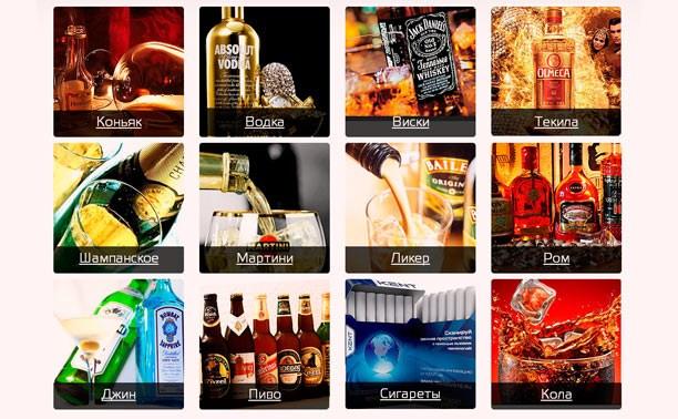 Тульская прокуратура потребовала закрыть сайты с ночной доставкой алкоголя
