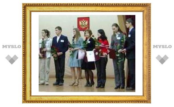 В Туле наградили талантливую молодежь