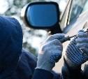 В Туле заключены под стражу автомобильные воры