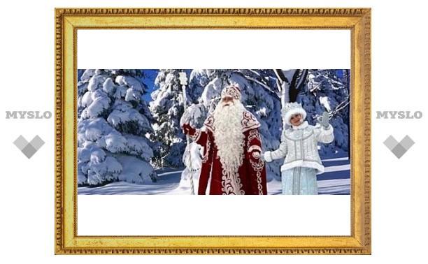 Напиши письмо Деду Морозу!