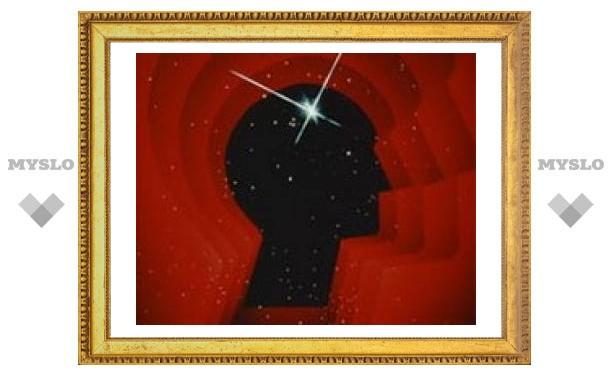 Зрение наcтроили по звёздам
