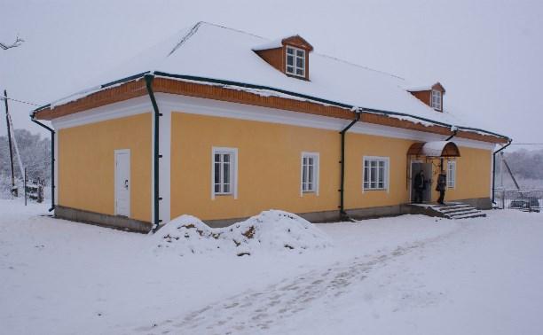 День рождения Тургенева отпраздновали в новых стенах