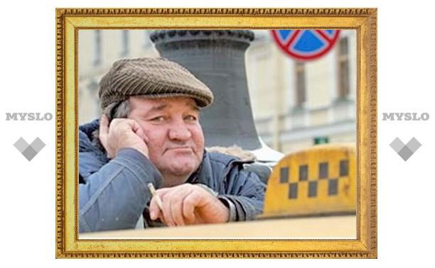 Лицензия на такси в Туле будет стоить полторы тысячи рублей
