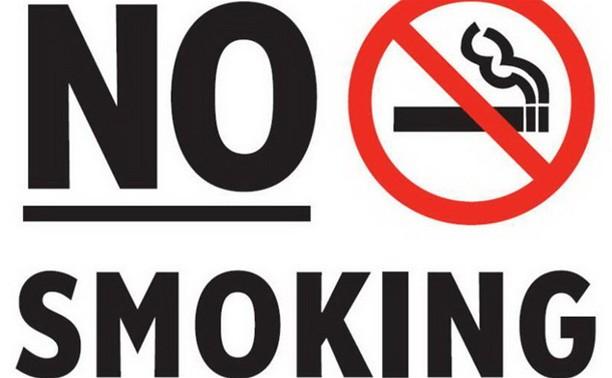 В пятницу вечером туляки бросят курить