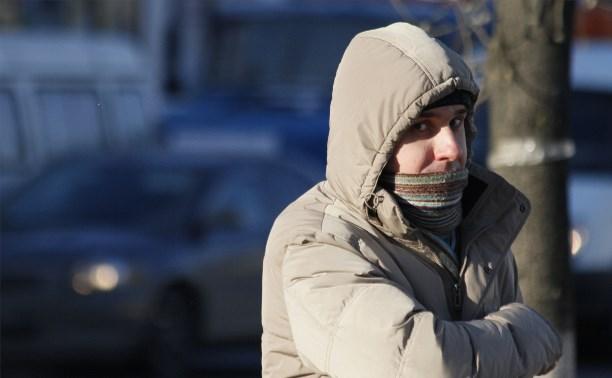 С 21 января в Тульскую область придёт похолодание