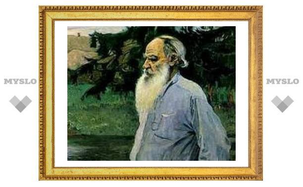 В Туле вспоминают Льва Толстого