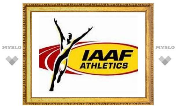 Москва получила право принять чемпионат мира по легкой атлетике