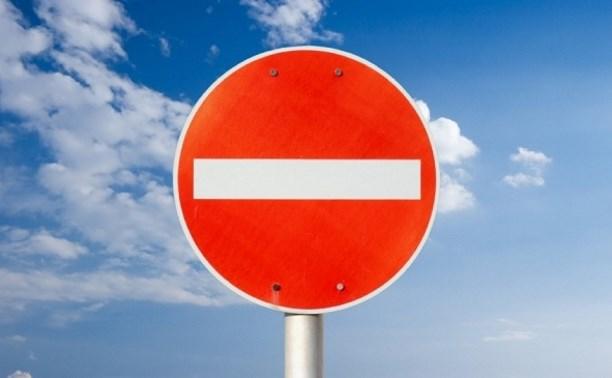 С 24 по 27 октября в Туле будет изменено движение общественного транспорта