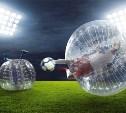 Туляков приглашают сыграть в бампербол