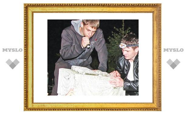 «Ночь музеев» по-тульски: Прогулки по кладбищу и одуванчиковый флешмоб