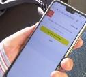 Пассажиры тульского транспорта более 50 тысяч раз воспользовались Wi-Fi