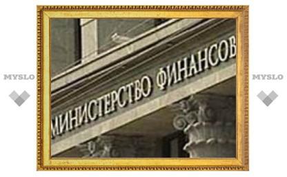 В России появится восьмая госкорпорация