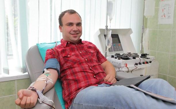 Туляки приняли участие в акции «Я – донор!»