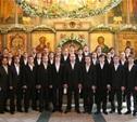 Туляков научат церковному хоровому пению