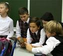 Депутаты отменили законопроект о пропаганде секса детям