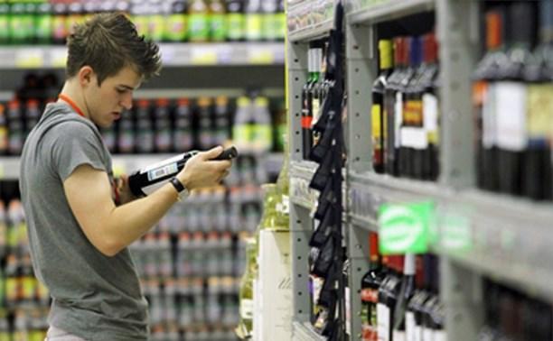 В Туле проведут рейды по магазинам на предмет продажи алкоголя детям