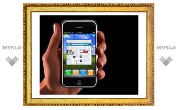 Специалисты обнаружили брешь в безопасности iPhone