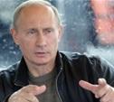 В Тулу приедет Президент РФ