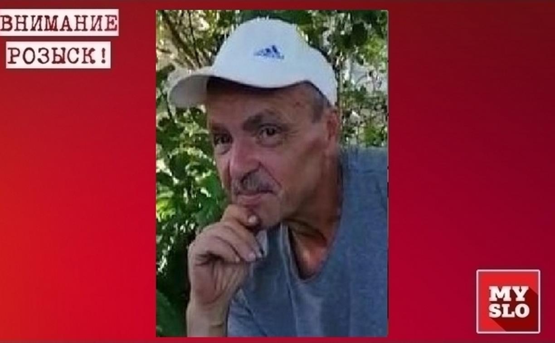 В Туле ищут мужчину, пропавшего пять месяцев назад