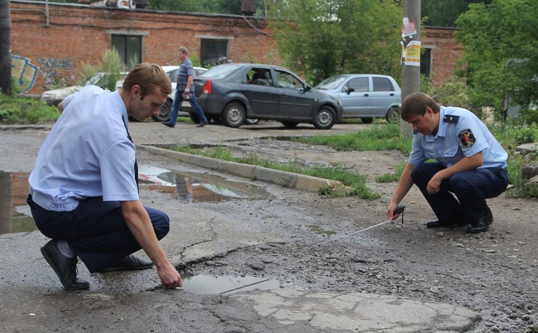 В Туле замеряют ямы во дворах: за плохую дворовую дорогу УК может получить штраф