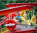 Как парки Тулы отметят День города