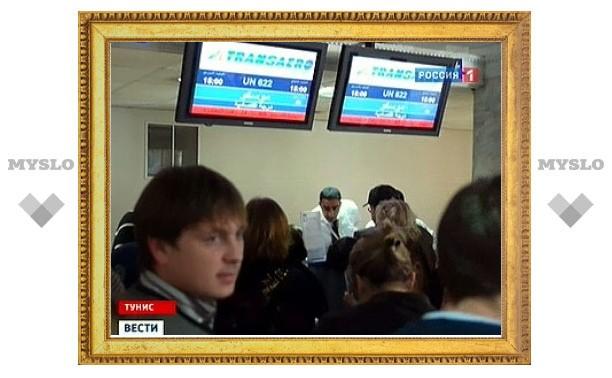 Туроператоры вернут россиянам деньги за путевки в Тунис