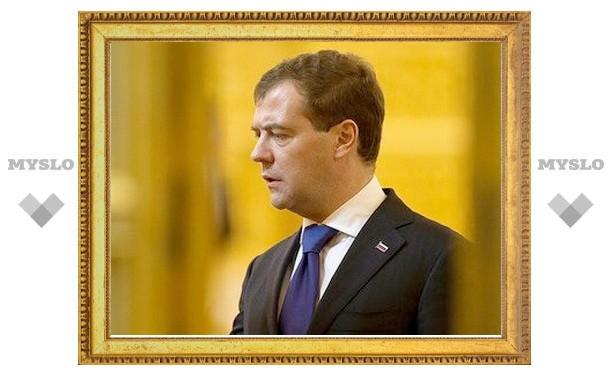 Медведев потребовал создать проект расширения Москвы за десять дней