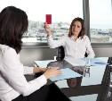Что делать, чтобы избежать увольнения?