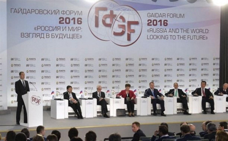 Губернатор Владимир Груздев принял участие в Гайдаровском форуме в Москве