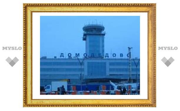 """В """"Домодедово"""" задержан генерал Госнаркоконтроля"""