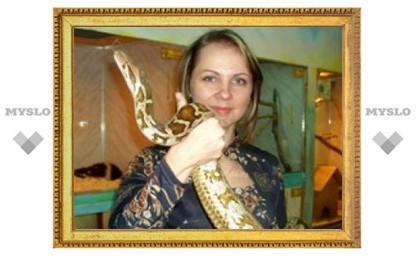 Туляков приглашают на выставку змей